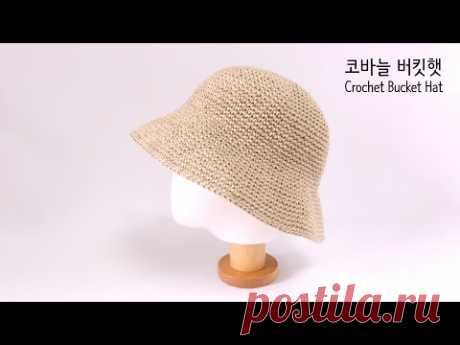 코바늘 사계절 버킷햇 (영상아래상세설명먼저확인해주세요:) Crochet Bucket Hat┃YeJin공방