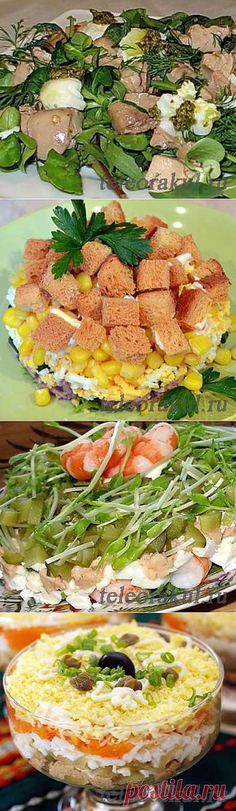 Салат из печени трески - рецепты с фото