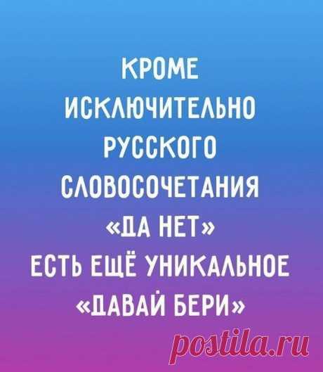   Веселые истории о нас № 144  Автор Ветер Вольный. Больше статей автора читать на сайте.