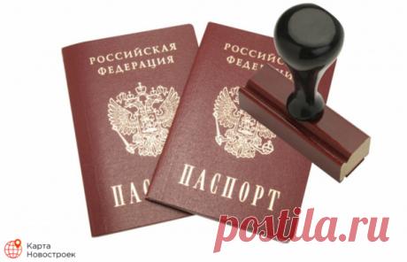 Самый простой способ (и два запасных) чтобы прописаться в своей квартире или сняться с регистрационного учета | Карта новостроек | Яндекс Дзен