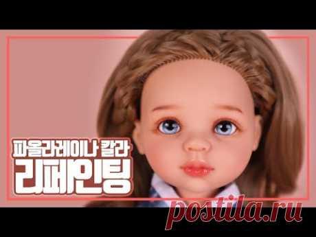 (SUB) 애기애기해 너무 귀여운 🙊🙉 파올라레이나 칼라 리페인팅 Paola reina Carla Doll repaint like real baby│한양에서 온 은세