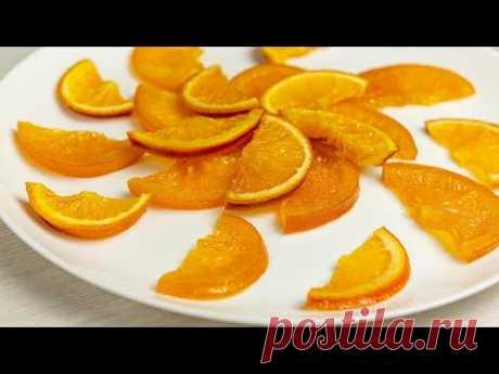 Настоящие апельсиновые дольки. Отличная замена покупным конфетам