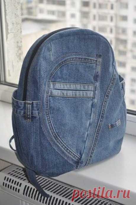 Jeans ryukzachok