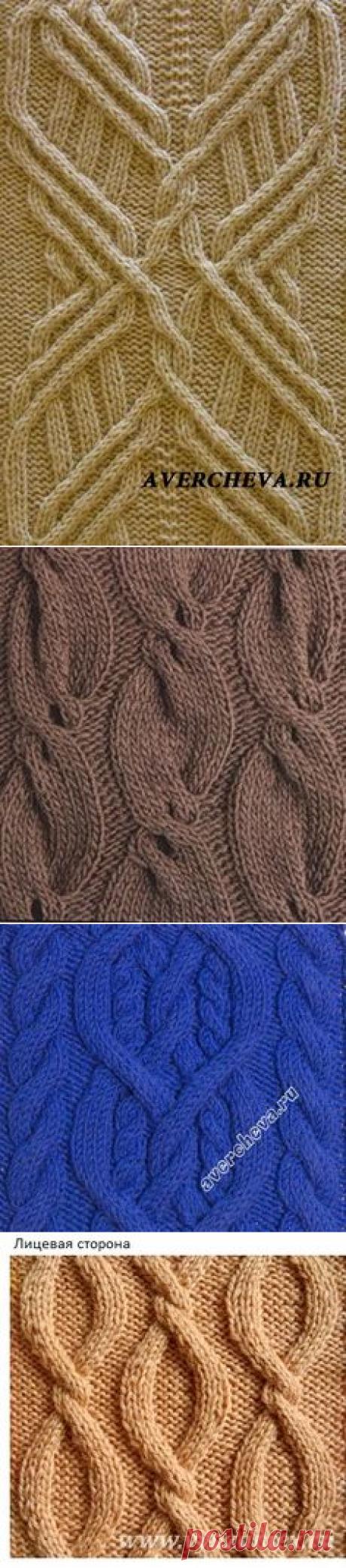 плетенка из переплетающихся кос | каталог вязаных спицами узоров | ВЯЗАНИЕ.СХЕМЫ | Free pattern, Patterns and Cable
