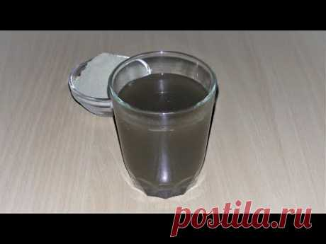 Мощный Напиток от Вирусов, Простуд, для Иммунитета! Рецепт
