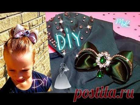 🎀 Заколка под вечернее платье или выпускной наряд 🎀 канзаши bow laço Schleife Мастер класс DIY
