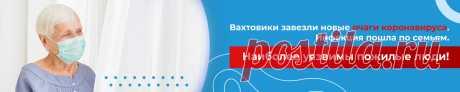 Статьи рубрики Спорт – «РесБаш»