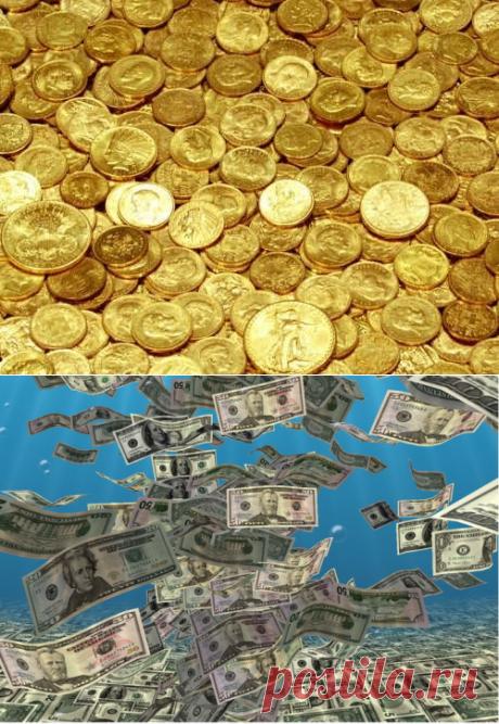 Финансовый гороскоп на неделю с 28 ноября по 4 декабря 2016 года