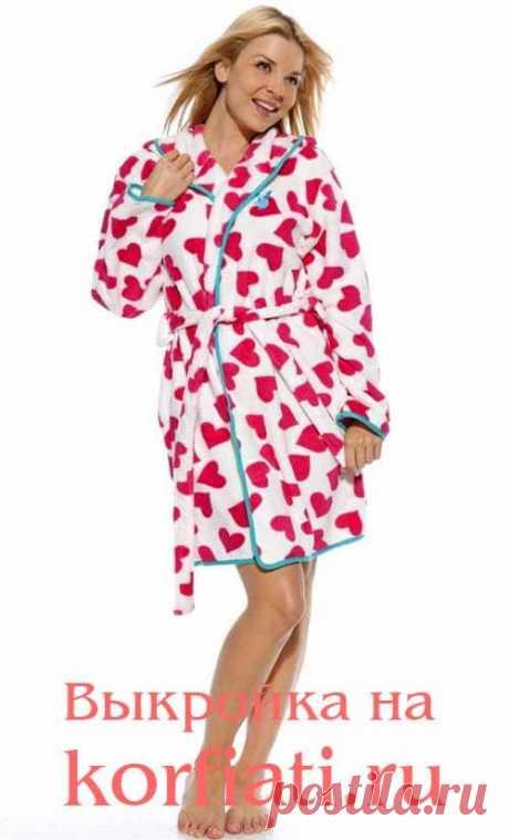 Выкройка халата с запахом - от Анастасии Корфиати Выкройка халата с запахом и капюшоном. Этот милый хлопчатобумажный махровый халат с запахом и капюшоном - незаменим после сауны. Выкройка халата с запахом..