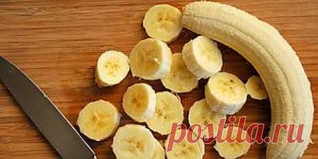 Что лечат бананы?.