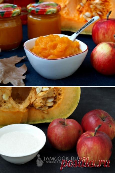 Яблочно-тыквенное пюре на зиму — рецепт с фото пошагово. Как приготовить пюре из тыквы и яблок на зиму?