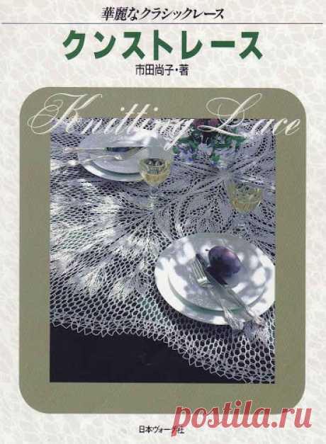 книги | Knitting club // нитин клаб | Page 5