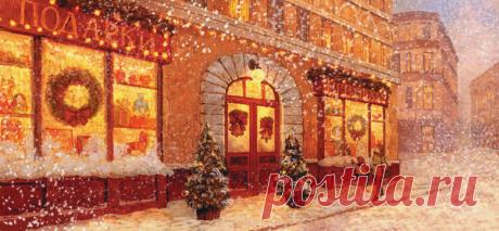 Очень настраивают на праздничный лад новогодние, рождественские, святочные истории и сказки — читайте их вслух детям перед сном. Классические зимние сказки — это, конечно, «Снежная королева» Ганса Христиана Андерсена, «Щелкунчик и мышиный король» Гофмана, «Волшебная зима» Туве Янссон, «Зимние сказки» Сергея Козлова, «Двенадцать месяцев» Самуила Маршака, русская народная сказка «Морозко».