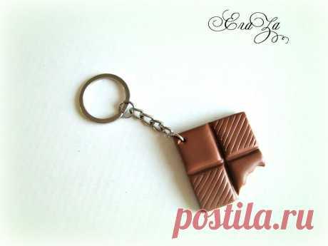 Подарок: Мастер-Класс Брелок - Шоколадка