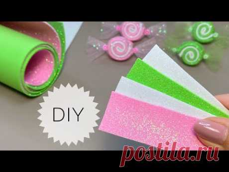 Как БЫСТРО сделать Резиночки из фоамирана за 5 минут Своими руками