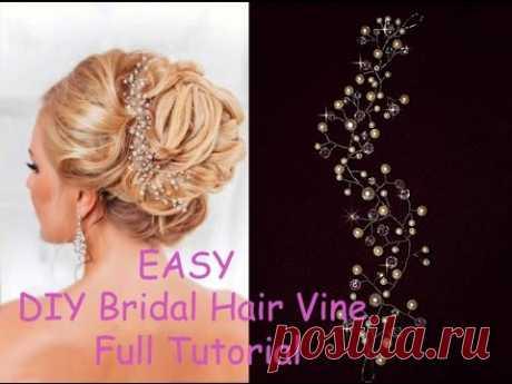 DIY Bridal Crystals & Pearls Tiara Hair Vine Headband Crown Bridal Hair Headpiece