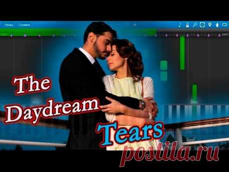 "The Daydream - Tears (Музыка из сериала ""Лестница в небеса"") [Piano Tutorial] Synthesia - YouTube"