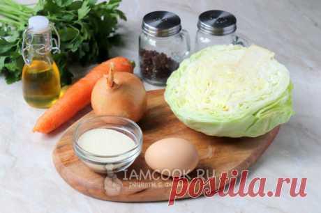 Капустно-морковные котлеты — рецепт с фото пошагово. Как приготовить котлеты из капусты и моркови?