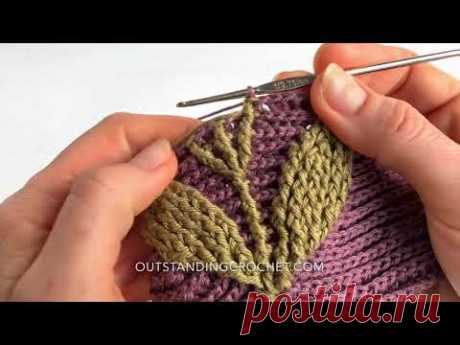 Embossed Crochet. Back Post Double Crochet Increase Technique.