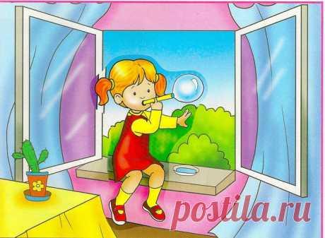 Картинки по безопасности для детей дошкольного возраста