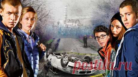 Чернобыль: Зона отчуждения (Россия. Жанр: триллер, фантастика): Пятеро молодых людей прыгают в старую «Волгу» и отправляются на поиски вора, часом ранее укравшего из квартиры родителей главного героя восемь миллионов рублей.