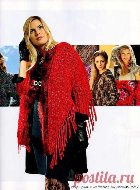красная шаль