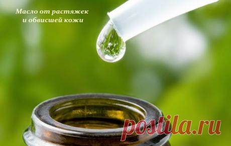 Волшебное масло от растяжек и обвисшей кожи - рецепт