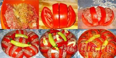 Праздничные фаршированные помидоры по-арабски. Не представляю без них свой стол! Обязательно отведай этот шедевр.