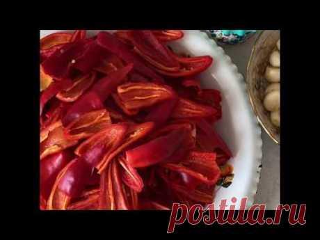 Перцово-чесночная паста «ладжан» . Осторожно 🌶 🌶🌶 высокая концентрация перца.