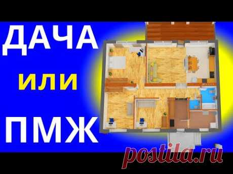 Индивидуальный проект одноэтажного дома из газобетона 120 кв.м.