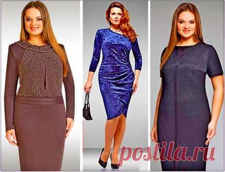 6 платьев для полных женщин, чтобы выглядеть элегантно | Шиншиловый тулуп | Яндекс Дзен