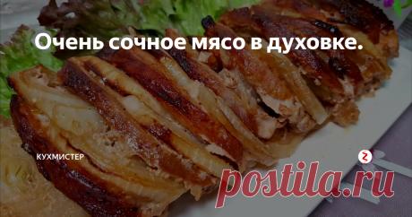 Очень сочное мясо в духовке. Нам понадобится: Свинина (корейка) Лук 4-5 шт. Соль, паприка, по вкусу
