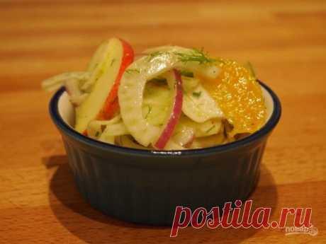 Салат из яблок - пошаговый рецепт с фото на Повар.ру