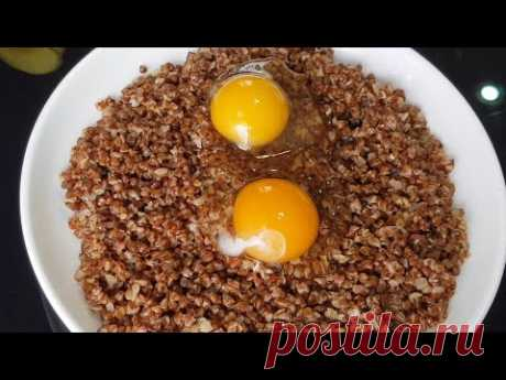 Перемешайте яйцо с ГРЕЧКОЙ,Вы будете в Восторге от результата💯Обалденная Вкуснота за копейки Ужин/
