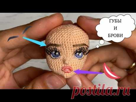 ВЫШИВКА ГУБ И БРОВЕЙ (lips and eyebrows embroidery)