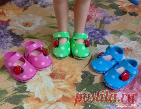 Como hago los zapatos pequeños a las muñequitas))) - el Ropero para la muñeca - el País de las Mamás