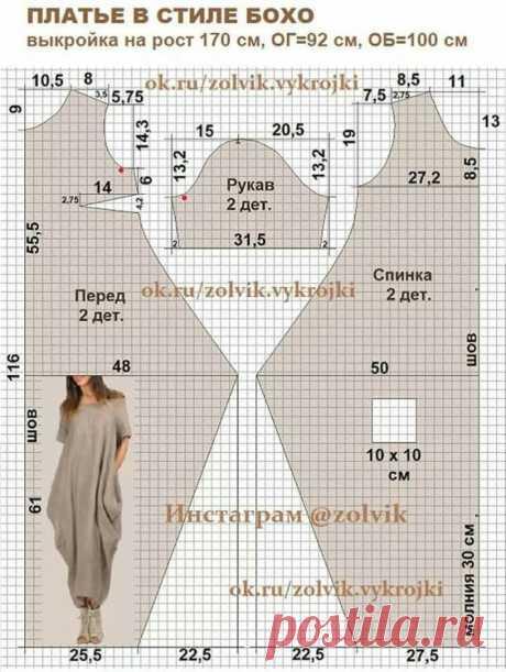 Выкройка платья-мешок