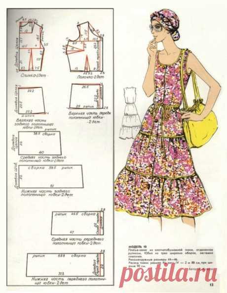 Летнее платье-халат с юбкой с юбкой из трех воланов