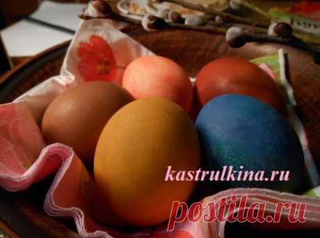 Яйца-крашенки на Пасху - мастер класс с использованием натуральных красителей. Красим яйца в синий, розовый, желтый, оранжевый и коричневый цвет.