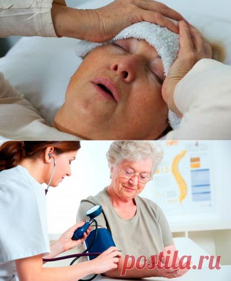 Почему у женщины после 60 лет может наблюдаться низкое давление и как его привести в норму