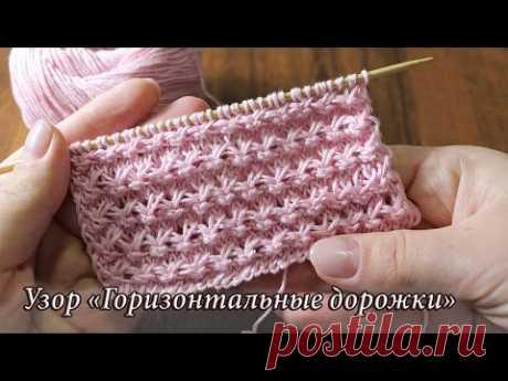 Knitting spoke >Узор