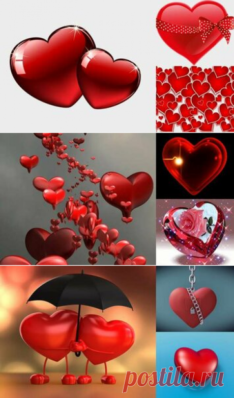 38 карточек в коллекции «Сердца» пользователя Светлана С. в Яндекс.Коллекциях