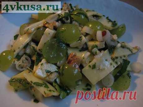Сырный салат с виноградом и грецкими орехами. | 4vkusa.ru