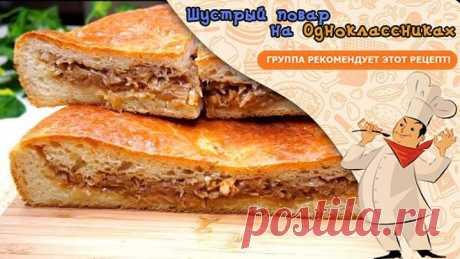 Пирог без затрат, да еще и Лентяйским способом!