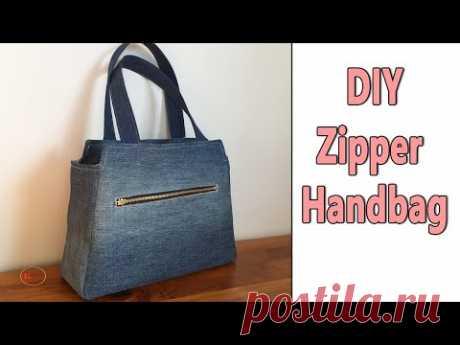 ZIPPER BAG TUTORIAL | ZIPPER HANDBAG MAKING/JEANS HANDBAG DESIGN/ RECYCLE OLD JEANS /DIY BAG SEWING