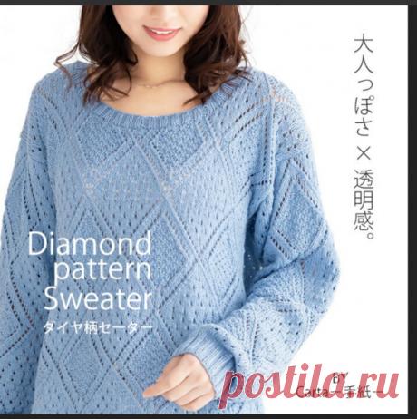 #джемпер #спицы | Японские журналы по вязанию