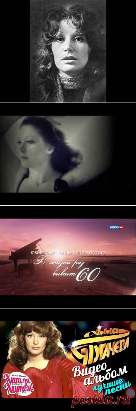 Алла Пугачёва - Три Счастливых Дня - YouTube