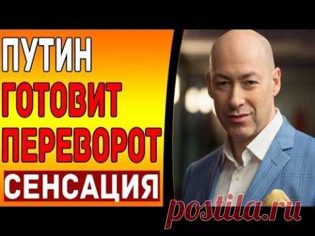 ТАКОГО НЕ ПОКАЖУТ ПО ТВ (02.02.2018) ДМИТРИЙ ГОРДОН