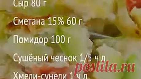 Запеканка из кабачков