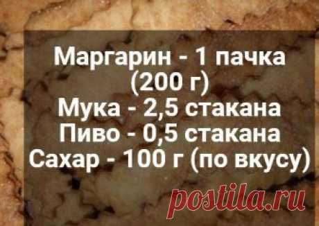Печенье из 4-х продуктов | Рецепты Бабушки Вари | Яндекс Дзен